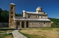Sopocani monastery. Sopocani - orthodox monastery in Serbia Stock Photos