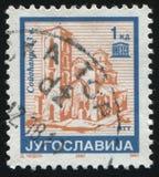 Sopocani Monastery. RUSSIA KALININGRAD, 12 NOVEMBER 2016: stamp printed by Yugoslavia, shows Sopocani Monastery, circa 1994 royalty free stock photo
