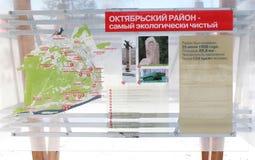 soporte Área de octubre krasnoyarsk Imagenes de archivo
