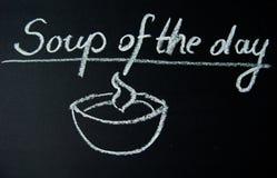 Soppa av dagen Royaltyfria Foton