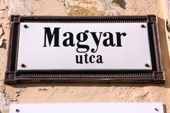Sopron. Town in Hungary. Hungarian Street (Magyar Utca Stock Photos