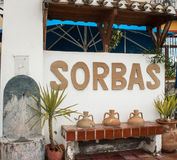 Sorbas Spain. The sign in the town of Sorbas Spain royalty free stock images