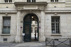 The Sorbonne University in Paris. Entrance gate of the Sorbonne University in Paris royalty free stock photos