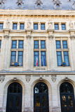 Sorbonne University in Paris, France. Paris, France - October 16, 2016: Sorbonne in Paris. The Sorbonne was the historical house of the former University of stock photo