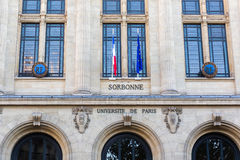 Sorbonne University in Paris, France. Paris, France - October 16, 2016: Sorbonne in Paris. The Sorbonne was the historical house of the former University of Stock Photos