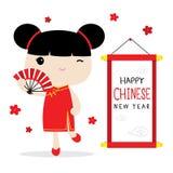 Sorella cinese vettore del fumetto di Hold Fan Cute royalty illustrazione gratis