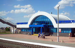 Sorochinskaya railway station , Russia. Sorochinsk, Russia - June 22, 2016. View on Sorochinskaya railway station , Russia Stock Photography