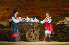 Sorochintsy Fair. DNIPROPETROVSK, UKRAINE – MARCH  4, 2016: Ukranian musical Sorochintsy Fair performed by members of the Dnipropetrovsk State Opera and Ballet Stock Photography