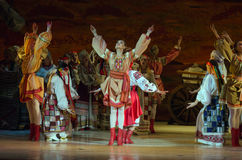 Sorochintsy Fair. DNIPROPETROVSK, UKRAINE - NOVEMBER 29, 2015: Ukranian musical Sorochintsy Fair performed by members of the Dnipropetrovsk State Opera and Stock Photography