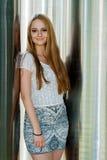 Sorriso bonito da mulher nova Imagem de Stock Royalty Free