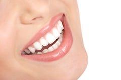 Sorriso della donna Immagini Stock Libere da Diritti