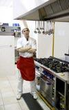 Sorriso do cozinheiro chefe Imagem de Stock Royalty Free