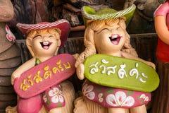 Sorriso tailandês Clay Dolls Fotografia de Stock Royalty Free
