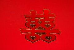Sorte chinesa Imagens de Stock