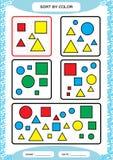 Sortera på färg Sortera leken Grupp vid färggräsplan som är röd, guling _ Special sorterare för förskole- ungar Arbetssedel för vektor illustrationer