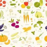 Sortiertes nahtloses Muster des Gemüsevektors Stockbild