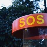 Sos Stock Photos