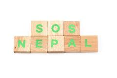Sos nepal Stock Image