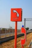 SOS telephone Stock Photo