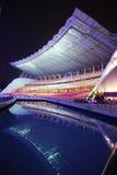 Sosta dei Giochi Asiatici di Haixinsha alla notte Immagine Stock