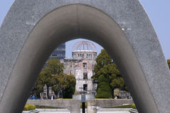 Sosta di pace, Hiroshima, Giappone Immagini Stock Libere da Diritti