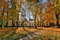 Sosta nei colori di autunno Immagine Stock Libera da Diritti