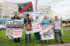 Sostenitori di Mikhail Khodorkovsky steccati Fotografie Stock Libere da Diritti