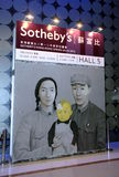 Sotheby's Billboard. A Sotheby's billboard at the Hong Kong Convention Centre royalty free stock photography