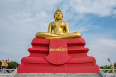 Sothon pastor. Sothon bishop a statue with red base and Thai languate is Laung Por Sothon a name of statue Stock Photos