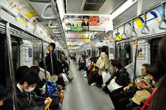 Sottopassaggio del Giappone Fotografie Stock