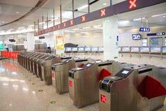 Sottopassaggio di Pechino Immagine Stock Libera da Diritti