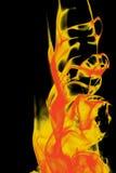 Sottragga la figura gialla rossa del fuoco Fotografie Stock Libere da Diritti