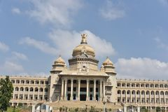 Soudha de Vidhana, Bangalore imagen de archivo