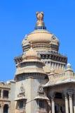 Soudha de Vidhana, Bangalore imagenes de archivo