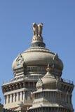 Soudha de Vidhana en Bangalore Fotografía de archivo
