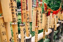 Souhait des bâtons en bambou à la vieille ville de Pingxi dans la nouvelle ville de Taïpeh, Taïwan photographie stock libre de droits