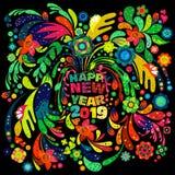 Souhaits créatifs colorés de la bonne année 2019 avec les éléments complexes de conception florale illustration libre de droits