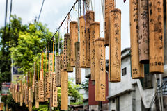 Souhaits en bambou de tube images stock