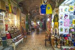 Souk市场在耶路撒冷老镇以色列 免版税库存图片