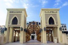 Souk Al Bahar入口门 免版税库存照片