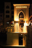 Souk Al Bahar在迪拜 免版税库存照片