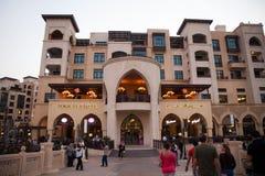 Souk al Bahar Royalty Free Stock Image