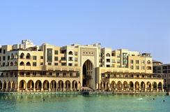 Souk Al Bahar Royalty Free Stock Photography