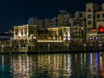 Souk al Bahar bridge at night in Downtown Dubai Royalty Free Stock Images