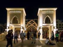 Souk al Bahar bridge at night in Downtown Dubai Royalty Free Stock Photos