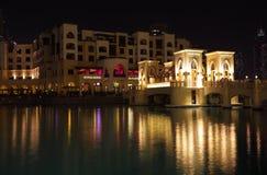 Souk Al Bahar in Dubai Stockfotos