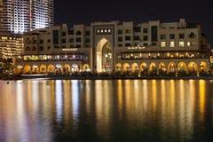 Souk al Bahar Dubai UAE Stock Photo