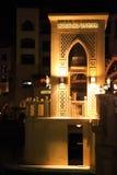 Souk al Bahar w Dubaj Zdjęcia Royalty Free