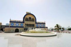 Souk bleu au Charjah photographie stock