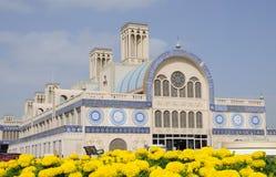 Souk central em Sharjah Fotos de Stock
